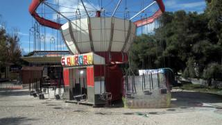 Αναβλήθηκε για τον Μάρτιο του '18 η δίκη για το δυστύχημα στο λούνα παρκ στο Ελληνικό το 2014