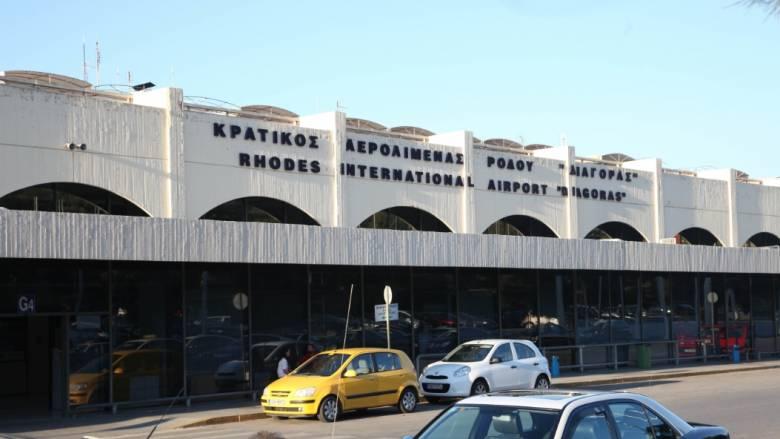 Έκτακτη προσγείωση αεροσκάφους στο αεροδρόμιο της Ρόδου