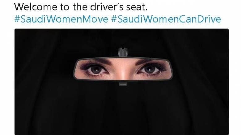 Τι αυτοκίνητα θα οδηγούν οι γυναίκες στη Σαουδική Αραβία;