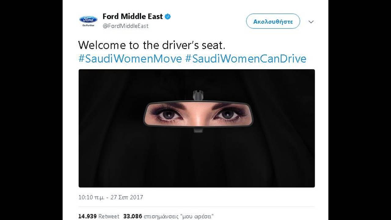 https://cdn.cnngreece.gr/media/news/2017/10/03/100035/photos/snapshot/saudi-ford.jpg