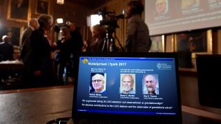 Αυτοί είναι οι νικητές του βραβείου Νόμπελ Φυσικής
