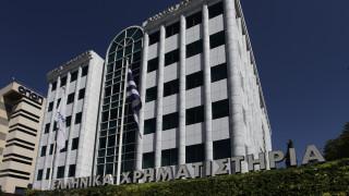 Άρση της αναστολής διαπραγμάτευσης για την εταιρεία «Πλαστικά Κρήτης ΑΒ.Ε.Ε»