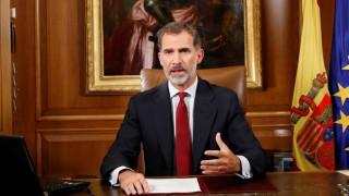 Δριμεία επίθεση του βασιλιά Φίλιππου στους διοργανωτές του δημοψηφίσματος της Καταλονίας