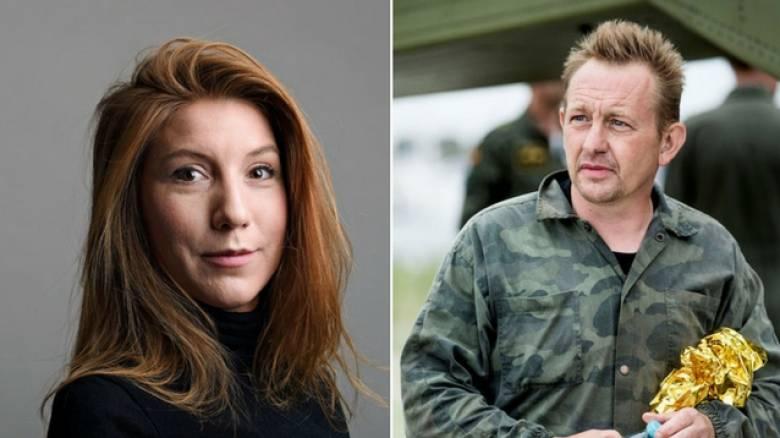 Δανία: Νέες συγκλονιστικές αποκαλύψεις για τη δολοφονία της δημοσιογράφου Κιμ Βαλ