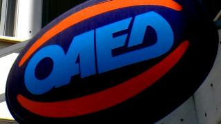 ΟΑΕΔ: Πρόγραμμα επιχορήγησης επιχειρήσεων για απασχόληση 1.459 ανέργων