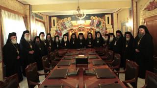 Οι σχέσεις Εκκλησίας - Πολιτείας στο επίκεντρο της Ιεράς Συνόδου