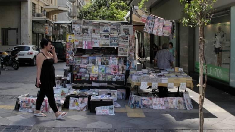 Σε επίσχεση εργασίας οι εργαζόμενοι στις εφημερίδες «Μακεδονία» και «Θεσσαλονίκη»