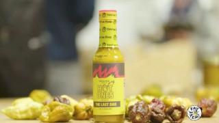 Pepper X: Αυτή είναι η πιο καυτή πιπεριά - Μην καταναλωθεί ωμή γιατί μπορεί να προκαλέσει το θάνατο