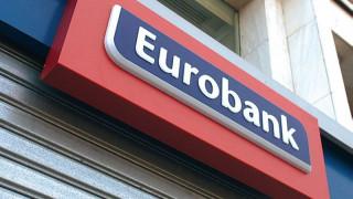 «Κόκκινα» δάνεια 1,5 δισ. ευρώ πωλεί η Eurobank στην Intrum Justitia
