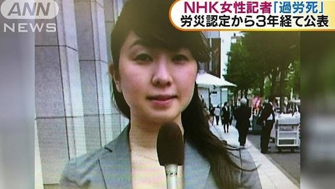 Δημοσιογράφος στην Ιαπωνία πέθανε από ανακοπή έπειτα από 159 ώρες υπερωριών σε ένα μήνα