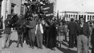 Βουλή των Ελλήνων: Όλο το πρόγραμμα των εκδηλώσεων για την απελευθέρωση της Αθήνας