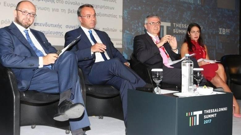 Στα 15 δισ. ευρώ ετησίως το επενδυτικό έλλειμμα στην Ελλάδα