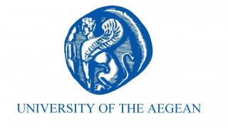 Παγκόσμια διάκριση: το Πανεπιστήμιο Αιγαίου στη λίστα του World University Rankings