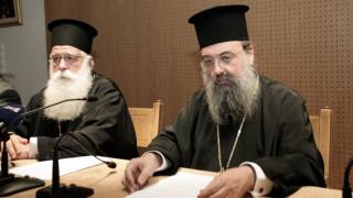 Aπόσυρση του νομοσχεδίου νομικής αναγνώρισης ταυτότητας φύλου ζητά η Εκκλησία