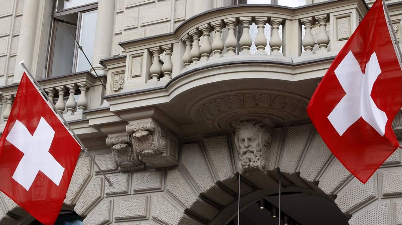 «Αποκαλύπτονται» σε 87 ημέρες τα στοιχεία των Ελλήνων καταθετών στην Ελβετία