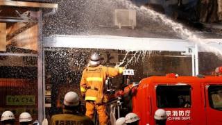 Ιαπωνία: Έβαλε φωτιά στο σπίτι του και έκαψε ζωντανή την οικογένειά του