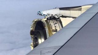 Κομμάτια του αεροσκάφους της Air France που υπέστη ζημιά στον κινητήρα, εντοπίστηκαν στη Γροιλανδία
