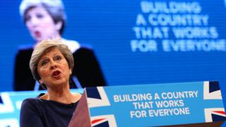 Βρετανία: Σχέδιο για ανατροπή της Μέι αποκαλύπτει πρώην πρόεδρος των Συντηρητικών