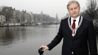Πέθανε ο δημοφιλής δήμαρχος του Άμστερνταμ - Είχε αρνηθεί συνάντηση με τον Πούτιν