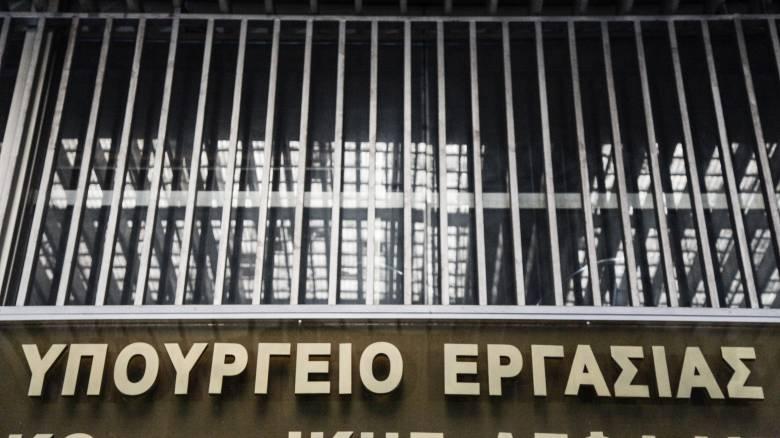 Υπουργείο Εργασίας: Η ΝΔ παρέδωσε ανεργία μεγαλύτερη από αυτή που παρέλαβε