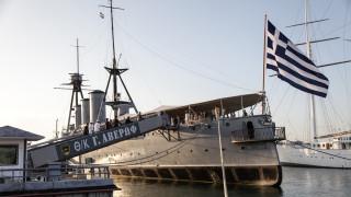 Ξεκίνησε το ταξίδι του θωρηκτού Αβέρωφ προς... την Θεσσαλονίκη (vid)