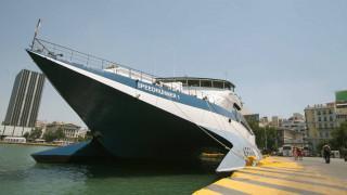 Ένας 74χρονος τουρίστας πέθανε στο πλοίο προς Πειραιά
