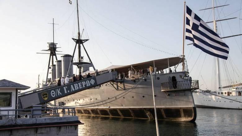 Στο λιμάνι της Θεσσαλονίκης έφτασε το θρυλικό θωρηκτό Αβέρωφ