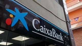 Το τραπεζικό ίδρυμα La Caixa Banking Foundation μετακινεί την διοίκησή του από την Καταλονία