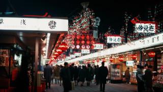 Μία συναρπαστική ξενάγηση 2,5 λεπτών στο Τόκιο