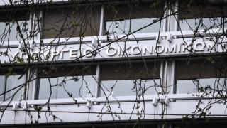 Επίθεση Ρουβίκωνα με βαριοπούλες στο Κέντρο Πληροφορικής του ΥΠΟΙΚ στο Μοσχάτο (video)