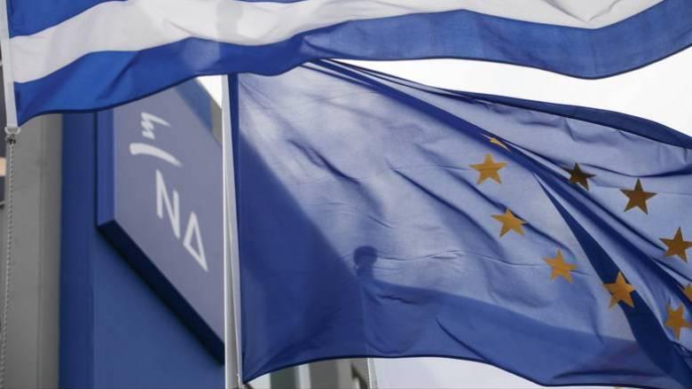 Απάντηση της ΝΔ στον ΣΥΡΙΖΑ: Κατανοούμε τον πανικό τους