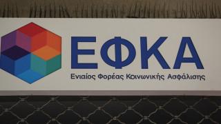 ΕΦΚΑ: Αύριο η καταβολή 4.200 νέων κύριων συντάξεων