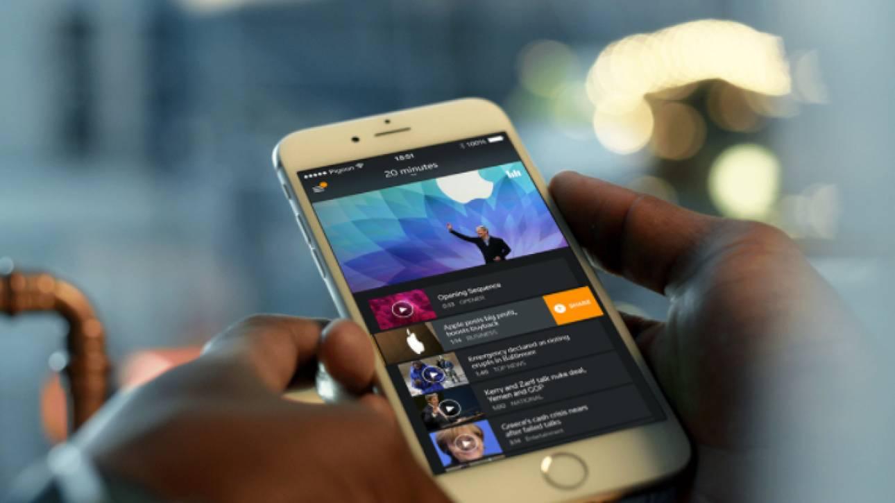 Νέα δεδομένα για την τηλεόραση: Μέσω φορητών συσκευών το 50% της τηλεθέασης το 2020