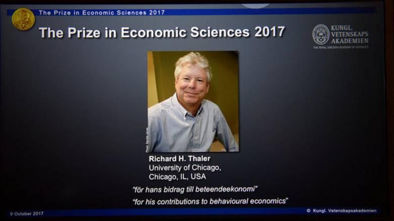 Ο Ρίτσαρντ Θέιλερ νικητής του φετινού Νόμπελ Οικονομίας