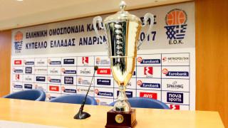 Κύπελλο Ελλάδας μπάσκετ: Δεν έδειξε «ντέρμπι αιωνίων» η κλήρωση για τα ημιτελικά