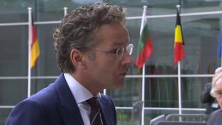 Ολοκλήρωση της αξιολόγησης έως το τέλος του 2017 ζητούν Ντάισελμπλουμ και Μοσκοβισί