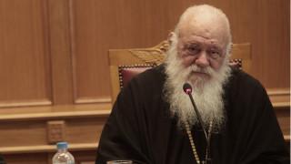 Αρχιεπίσκοπος για το σχέδιο νόμου για το φύλο: Λυπάμαι...