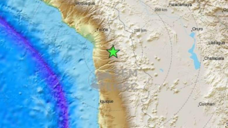 Σεισμική δόνηση «ταρακούνησε» την Χιλή