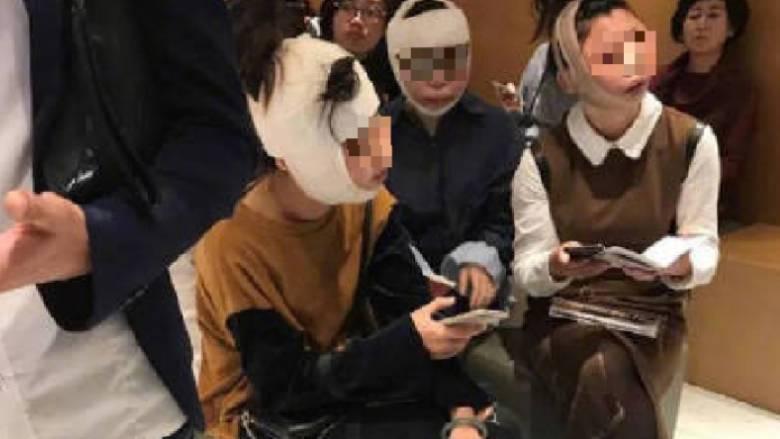 Ν.Κορέα: Οι Αρχές του αεροδρομίου αντιμετωπίζουν πρόβλημα με τις πλαστικές εγχειρήσεις