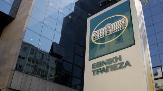 Εθνική Τράπεζα: Άντλησε 750 εκατ. ευρώ με επιτόκιο 2,9%