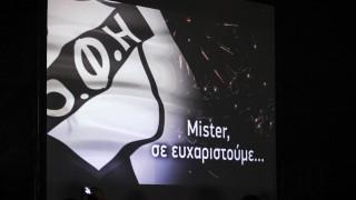 Η «εθνική Ελλάδας» παίζει μπάλα για τον Γκέραρντ