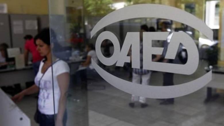ΟΑΕΔ: Ενίσχυση της απασχόλησης 40.000 αμειβομένων με μπλοκάκι
