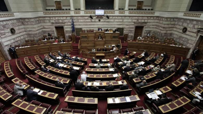 Στα αρμόδια όργανα του ΣΥΡΙΖΑ οι 6 διαφωνούντες για ταυτότητα φύλου και Τουρκική Ένωση Ξάνθης