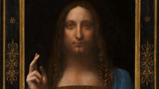 Σε δημοπρασία ο τελευταίος πίνακας του Λεονάρντο Ντα Βίντσι