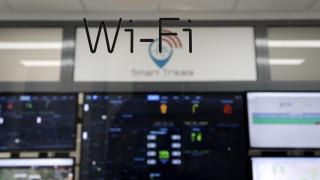 Δωρεάν σύνδεση στο ίντερνετ στα απομακρυσμένα νησιά – Δημοσιεύτηκε στο ΦΕΚ