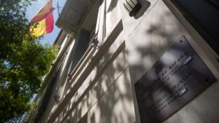 Εισβολή του Ρουβίκωνα στην Πρεσβεία της Ισπανίας