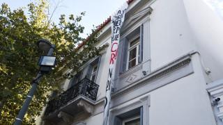 Εικόνες από την εισβολή του Ρουβίκωνα στην πρεσβεία της Ισπανίας (pics)