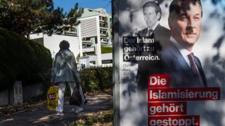 Την ερχόμενη Τρίτη η εντολή σχηματισμού της νέας αυστριακής κυβέρνησης