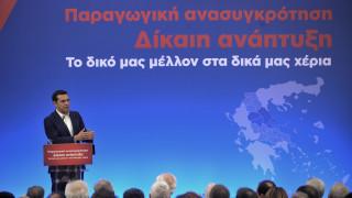Τσίπρας: Η χώρα βγαίνει από την μεγάλη περιπέτεια