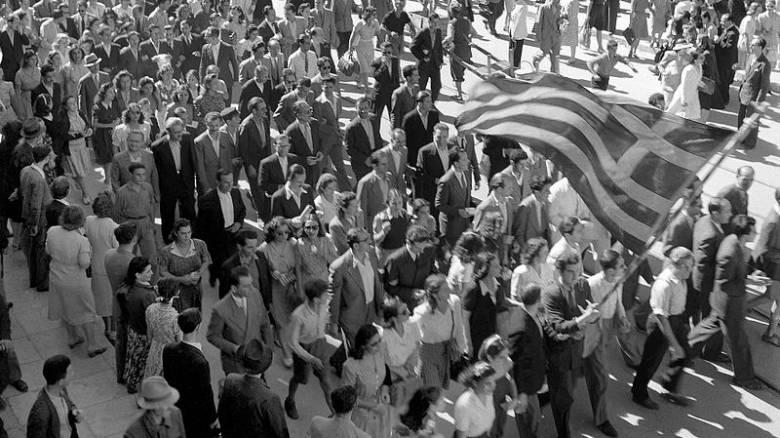 Η Αθήνα γιορτάζει την 73η επέτειο απελευθέρωσης από τα ναζιστικά στρατεύματα